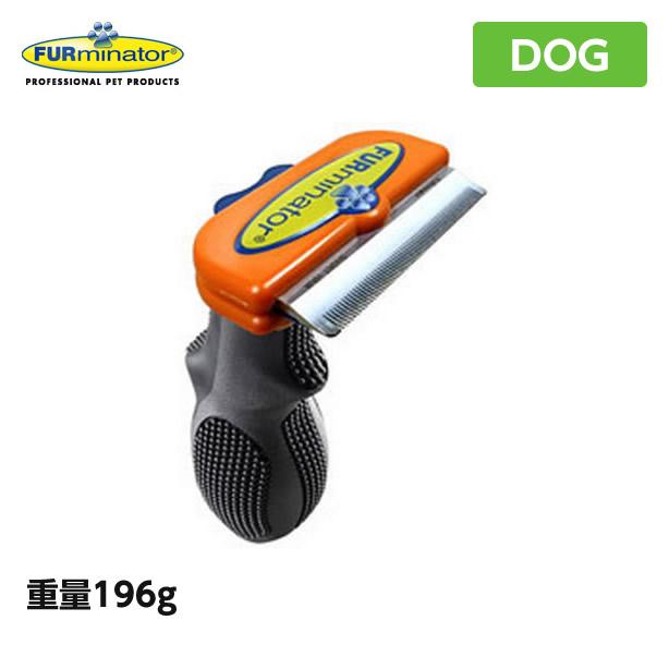 ファーミネーター 犬  FURminator 中型犬 M 短毛種用 犬用ブラシ 【ケアブラシ】 【送料無料】 手入れ ケア用品(犬用品 抜け毛取り)