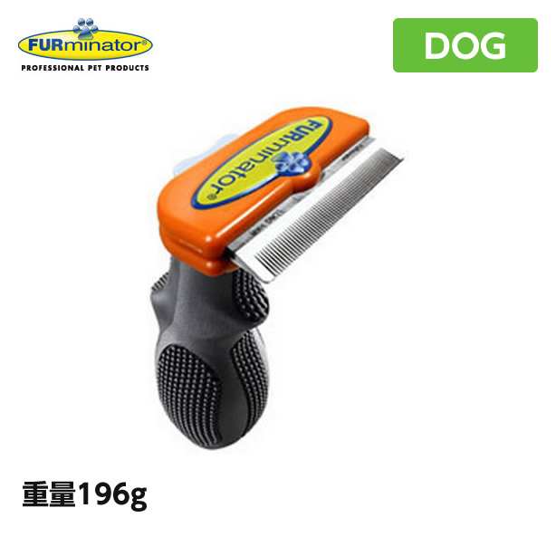 ファーミネーター 犬 FURminator 中型犬 M 長毛種用 犬用ブラシ 【ケアブラシ】 【送料無料】 手入れ ケア用品(犬用品 抜け毛取り)