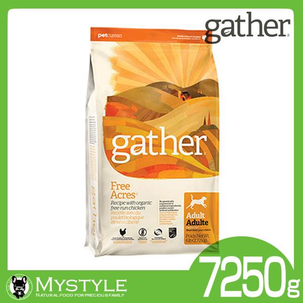 gather ギャザー フリーエーカー 7.25kg【送料無料】犬用 フード 穀物不使用・グルテンフリー(ドッグフード ペットフード 犬用品 ドライフード)