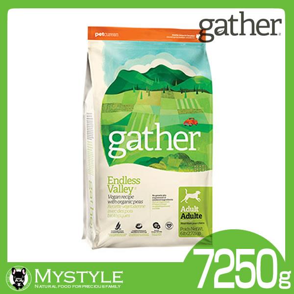gather ギャザー エンドレスバレー 7.25kg【送料無料】犬用 フード トウモロコシ・小麦・大豆不使用(ドッグフード ペットフード 犬用品 ドライフード)