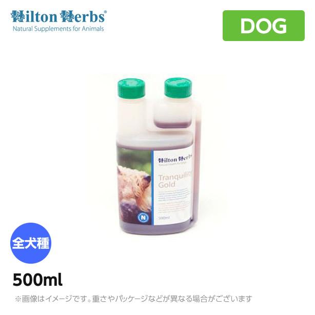 ヒルトンハーブ トランキリティゴールド 500ml 【】犬 サプリメントハーブミックス ストレスケア(ペット用 サプリ 犬用品):MyStyleペットストア