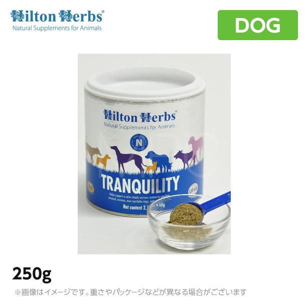 ヒルトンハーブ トランキリティ 250g【】犬 サプリメント (ペット用 サプリ 犬用品):MyStyleペットストア