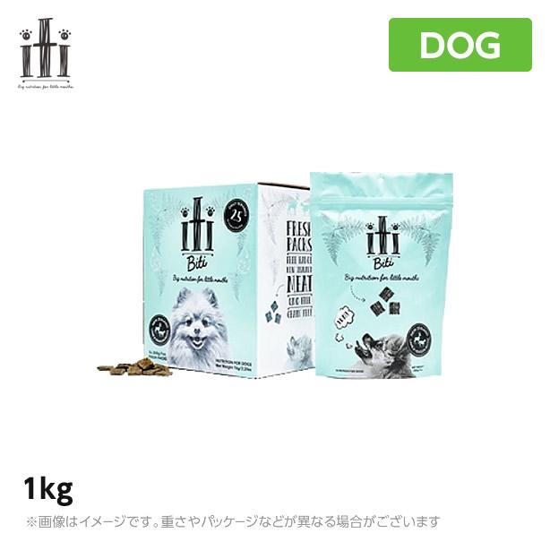 iti イティドッグ ラム&ベニソン ディナー 1kg (犬 ドッグフード )