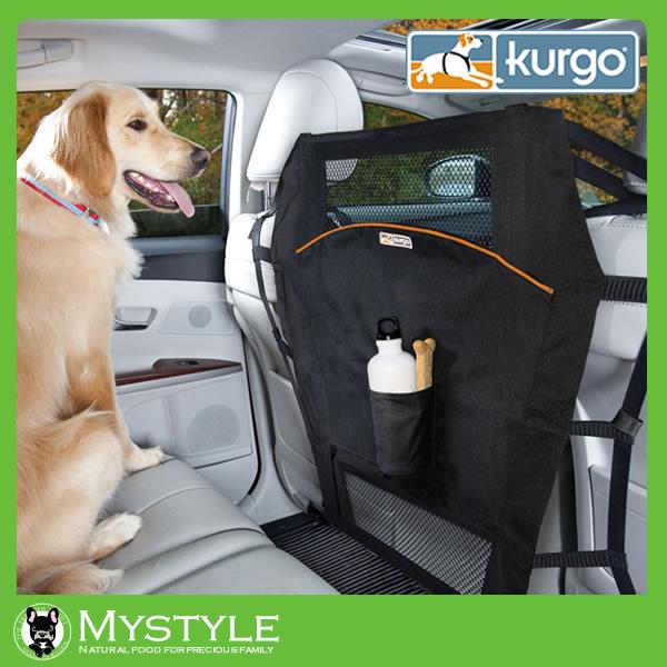 kurgo クルゴ スタンダードシリーズ バックシートバリア【送料無料】カーシート 車用シート ドライブシート 犬用 ペット(犬用品)