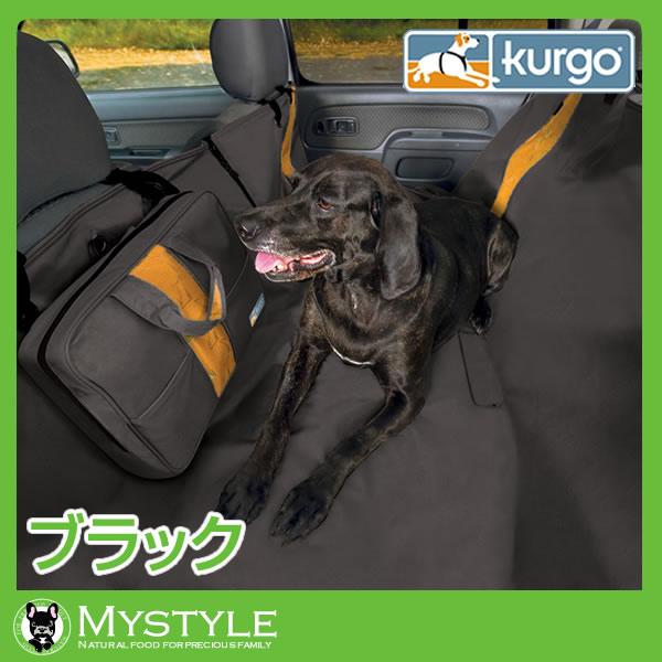 kurgo クルゴ スタンダードシリーズ ハンモック ブラック【送料無料】カーシート 車用シート ドライブシート 犬用 ペット(犬用品)