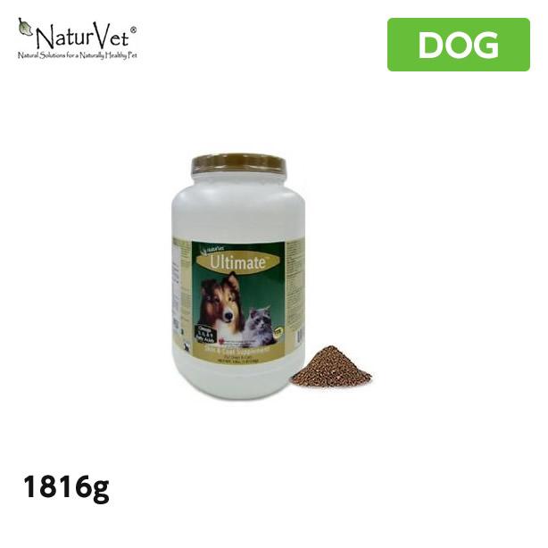 ネイチャーベット サプリメント ウルティメイトスキン&コートサプリメント <1816g> 送料無料 NaturVet 犬用 健康補助食品(ペット用 サプリ 犬用品)