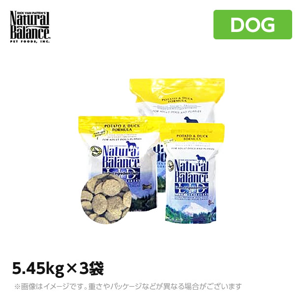 ナチュラルバランス ポテト&ダック 5.45kg×3袋 犬(ドッグフード ペットフード 犬用品 ドライフード)
