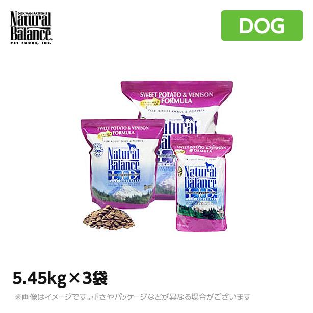 ナチュラルバランス スウィートポテト&ベニソン 5.45kg×3袋 犬(ドライフード 鹿肉 ドッグフード ペットフード 犬用品)