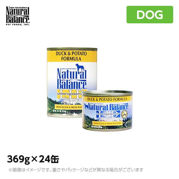 ナチュラルバランス ダック&ポテト缶 369g×24缶 犬(ドッグフード 缶詰 ペットフード 犬用品 ウェットフード ウエットフード)