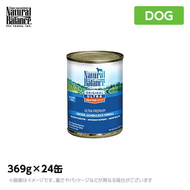 ナチュラルバランス ウルトラプレミアムフォーミュラ缶 369g×24缶 犬(ドッグフード 缶詰 ペットフード 犬用品)