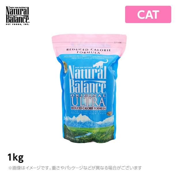 ナチュラルバランス キャット デポー リデュースカロリー キャットフード 1kg 猫 CAT ペットフード ダイエット 猫用品 リデュースカロリーキャットフード 倉庫 ドライ 減量