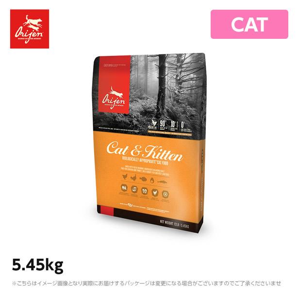●日本正規品● オリジン【キャット&キティ】5.45kg キャットフード(ドライ ペットフード 猫用品), 梅沢木材工芸社 aa137e4e