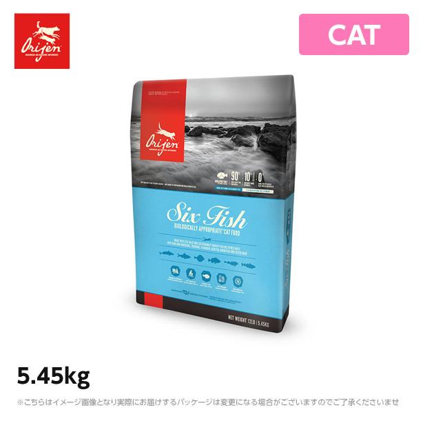 【期間限定20%OFF】オリジン【6フィッシュ キャット】5.45kg キャットフード(ドライ ペットフード 猫用品)