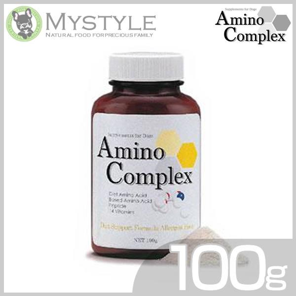 アミノコンプレックス ダイエットサポート アレルゲンフリー 500g アミノ酸配合 送料無料 粉末 サプリメント(犬用 ペット用 犬用品)