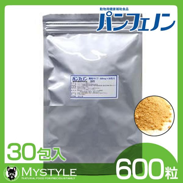 パンフェノン 顆粒 600mg×30包 送料無料顆粒1包はパンフェノン4粒程度 動物用健康補助食品(犬用 サプリメント 犬用品)