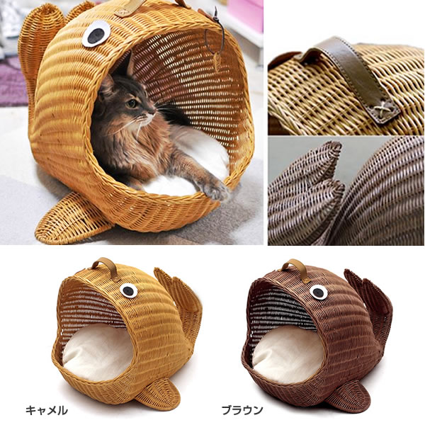 ラタンくじらベッド猫用ベッド ハウス シンシアジャパン/Sincere Japan キャットハウス(猫 ベッド ラタン 猫 ベッド ドーム 猫用ベッド ペット用ベッド)