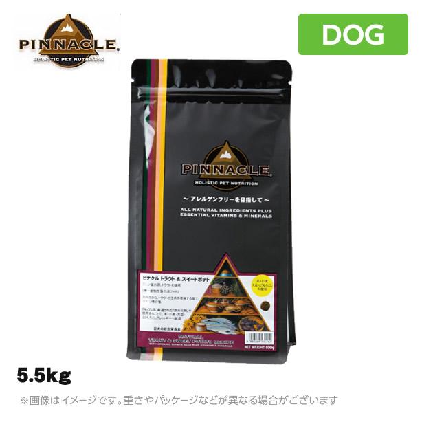 ピナクル トラウト&スイートポテト 5.5g【送料無料】犬用 フード (ドッグフード ペットフード 犬用品)