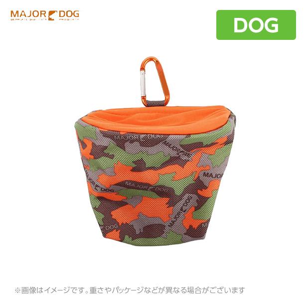 メジャードッグ ベルトバッグ オーナー用トリーツバッグ(ペット おやつ バッグ 犬用品)