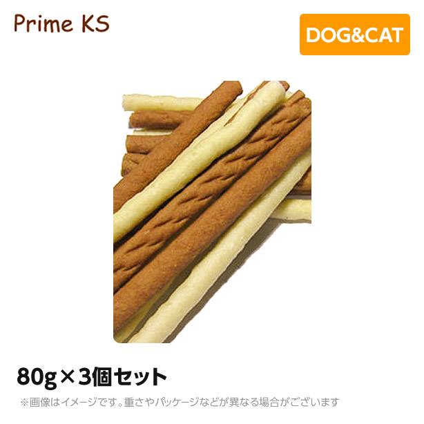 プライムケイズ 野菜とヤギミルクスティック 80g×3個セットおやつ 犬猫 国産 無添加(ご褒美 犬用品 猫用品)