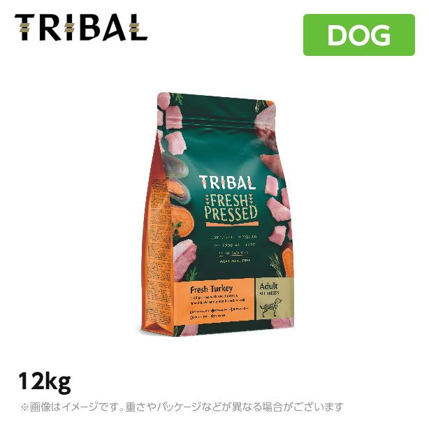トライバル 【フレッシュターキー】12kg ドッグフード(ドライ ペットフード 犬用品)