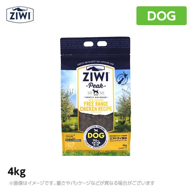 ジウィピーク エアドライ ドッグフード NZフリーレンジチキン 4kg ZiwiPeak ジーウィーピーク 犬用 ノーグレイン 穀類 穀物 不使用 ドライフード(ペットフード 犬用品)