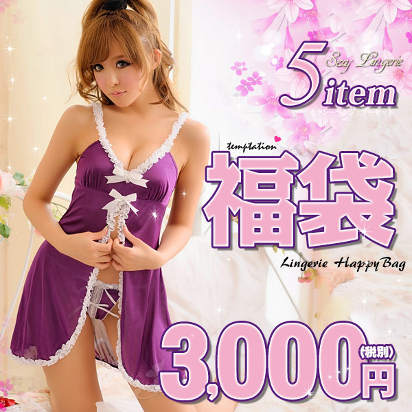 Sexy lingerie underwear sexy lingerie bags babydoll sexy 2015 bags ladies fb23 slip match underwear naughty Erotic lingerie. hentai sexy hentai is erotic Erotica extreme sexy. cheap erotic