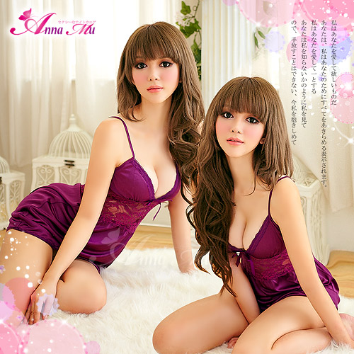 0b0d0bfd6 mystylist  Sexy lingerie sexy lingerie extreme Erotic lingerie ...
