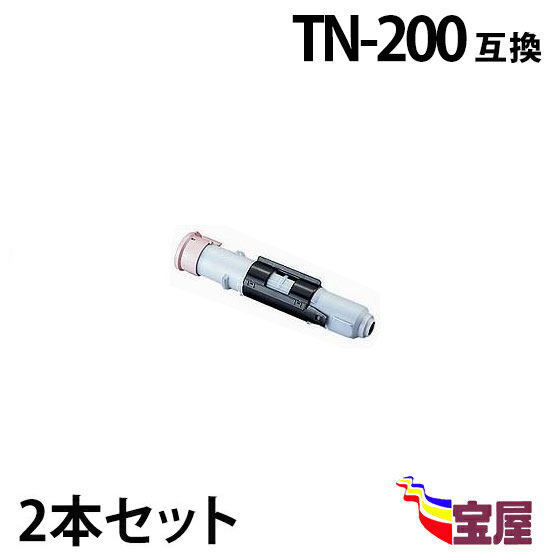 ( 送料無料 ) ( 2本セット ) ブラザー TN-200 ( トナーカートリッジ 200 ) brother MFC-6650J MFC-4550J MFC-4350J ( 汎用トナー )qq:お宝屋