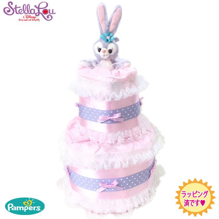 Incredible Myukaprincess Child Baby T Birthday Bakery Perth Of Two Birthday Cards Printable Benkemecafe Filternl