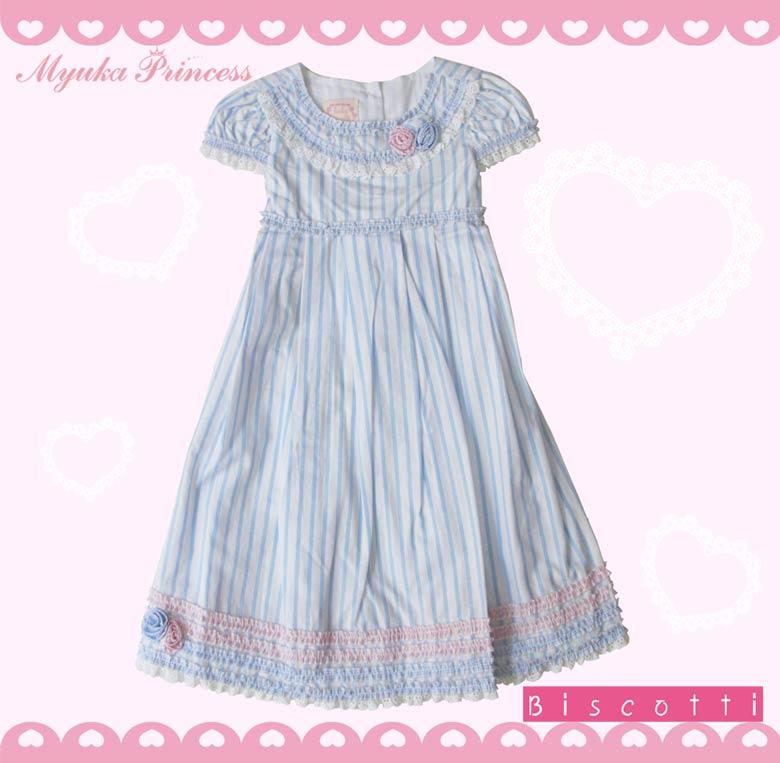 上品 女の子 ワンピース SALE☆Biscotti/ビスコッティ・フレンチキュートストライプワンピース♪French Cute Stripe Dress 2T~4T【子供ドレス】【結婚式】【発表会】【あす楽対応_関東】【YDKG-m】【532P19Apr16】