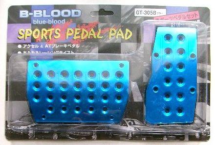 在庫処分特価 レターパックライトで送料無料 スポーツペダルセット 与え AT用 ブルー 日時指定不可 ※代引き不可 安全