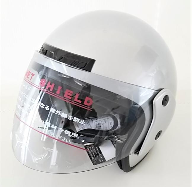わけありお買い得!ジェットヘルメット シルバーパッケージ汚れあり