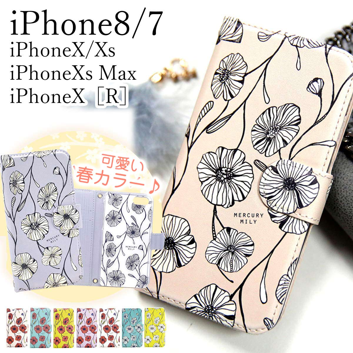 iphoneX 手帳型 かわいい iphone7 iphone8 ケース iPhone se ポピー花柄 手帳ケース iPhone6s plus iPhone12 max Plus ケース手帳型 令和最初にほしいモノ 最新 iPhone7 アイフォン7 令和 手帳型ケース 今季も再入荷 mini pro iPhone5 カバ