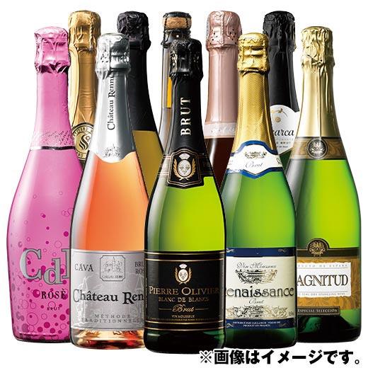 【送料無料】世界のスパークリング飲み比べ10本お楽しみワインセット  [スパークリングワイン] 【7771958】