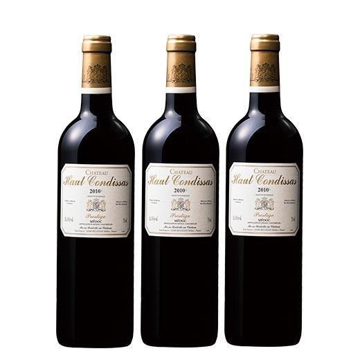 シャトー・オー・コンディサス'10 3本セット[赤ワイン][赤:フルボディ]【7781017】