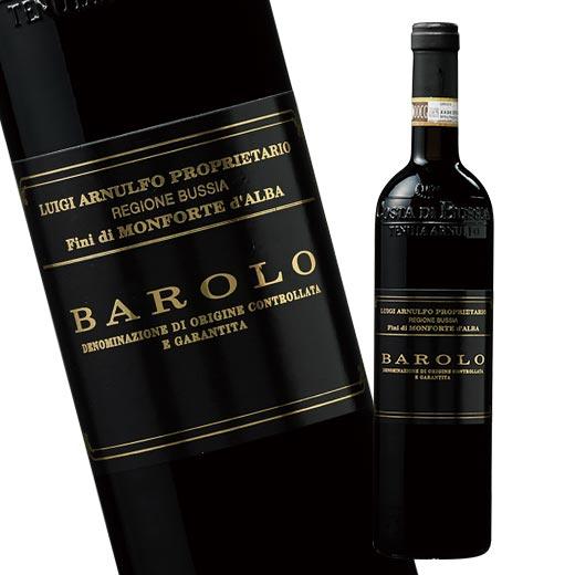 バローロ・ルイージ・アルヌルフォ'10(DOCGバローロ 赤 フルボディ)  [赤ワイン] 【7781094】