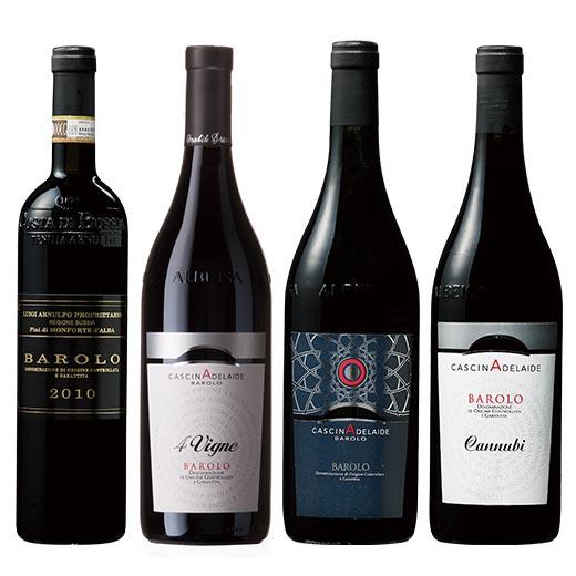 【送料無料】最古の畑カンヌビ入り!バローロ飲み比べ4本セット [赤ワイン][ワインセット]  【7781252】