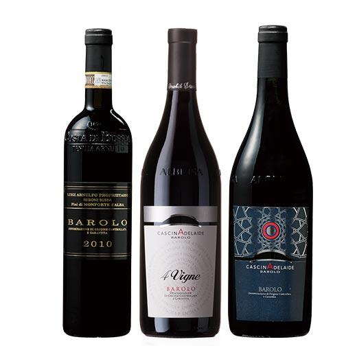 【送料無料】バローロ豪華飲み比べ3種3本セット [赤ワイン] [ワインセット]【7781253】