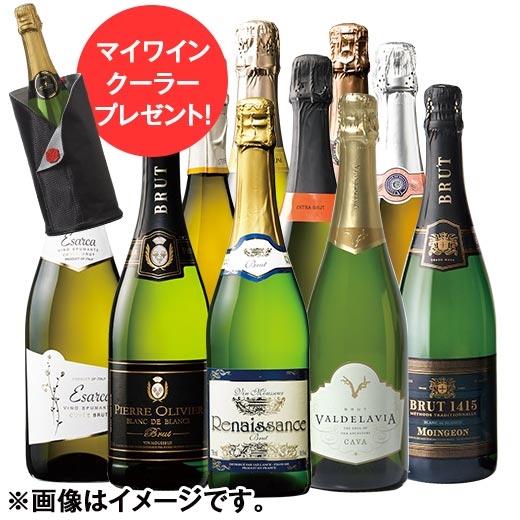 【 送料無料 】【決算限定グッズプレゼント!】世界のスパークリング飲み比べ10本福袋【7772247】 スパークリングワイン ワインセット 辛口 泡
