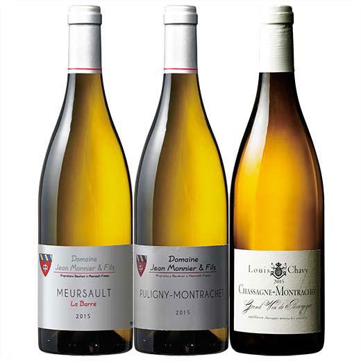 【送料無料】ブルゴーニュ三大白ワイン飲み比べ3本セット 第8弾 [白ワイン][ワインセット]  【7781994】