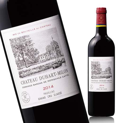 【送料無料】シャトー・デュアール・ミロン'14(ACポイヤック:第4級グラン・クリュ 赤・フルボディ)赤ワイン【7786886】
