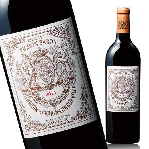 【送料無料】シャトー・ピション・ロングヴィル・バロン'14(ACポイヤック:第2級グラン・クリュ 赤 フルボディ) 赤ワイン 【7786927】