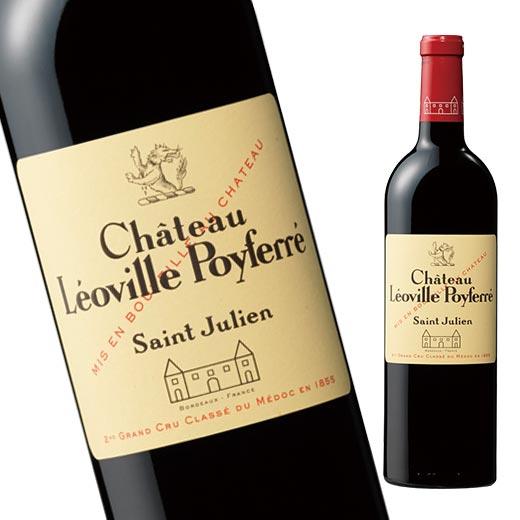 シャトー・レオヴィル・ポワフェレ'15(ACサンジュリアン:第2級グラン・クリュ 赤 フルボディ) 赤ワイン 【7787284】