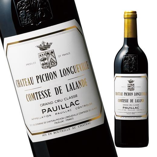 【送料無料】シャトー・ピション・ロングヴィル・コンテス・ド・ラランド'15(ACポイヤック:第2級グラン・クリュ 赤 フルボディ) 赤ワイン 【7787299】