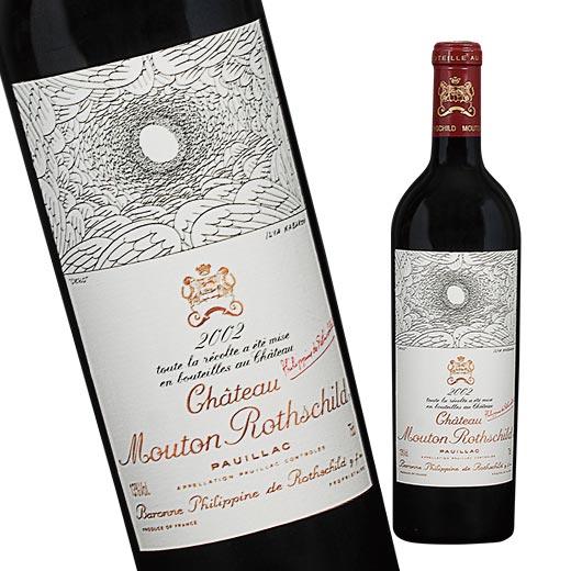 【送料無料】【ギフト箱】シャトー・ムートン・ロートシルト'02(ACポイヤック:第1級グラン・クリュ 赤 フルボディ) 赤ワイン 【7789346】