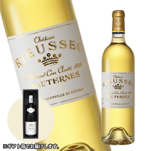 【送料無料】【ギフト箱】シャトー・リューセック'13(ACソーテルヌ:第1級グラン・クリュ 白 甘口) 白ワイン 【7789348】