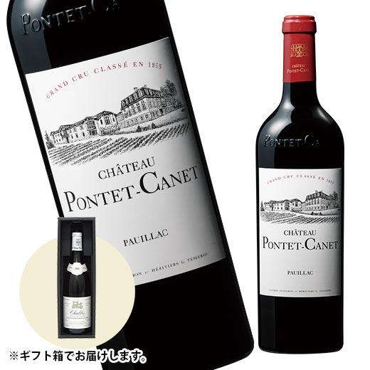 【送料無料】シャトー・ポンテ・カネ'12(ACポイヤック:第5級グラン・クリュ 赤 フルボディ) 赤ワイン 【7789435】