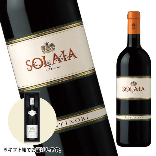 【送料無料】【ギフト箱】ソライア'13(IGTトスカーナ 赤 フルボディ) 赤ワイン 【7789509】