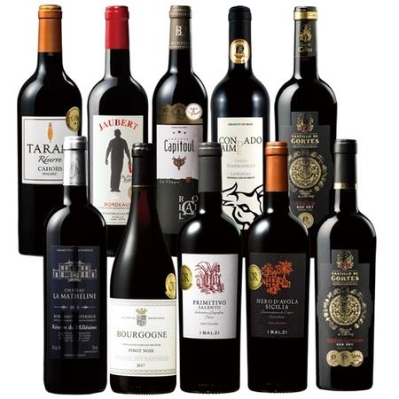 【送料無料】すべて金賞&高評価&当たり年!ヨーロッパ銘醸3ヵ国満喫赤ワイン10本セット 【7778066】 赤ワイン ワインセット フルボディ