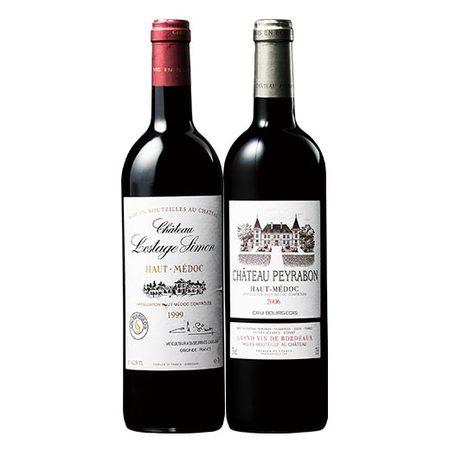 【11年連続No.1記念】飲み頃ボルドー赤2本セット 【7789741】 赤ワイン ワインセット フルボディ